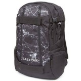 Eastpak slappy 54g satellite city