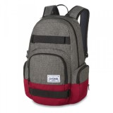 DAKINE atlas 25l willamette
