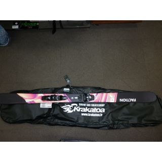 Faction Prodigy 1.0 Skis Neufs (2020)
