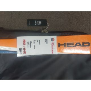 Head GTO + Fixations sp130 Occasion